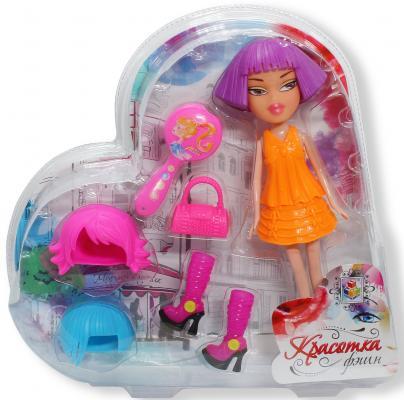 Красотка фэшн кукла с аксессуарами Т57132