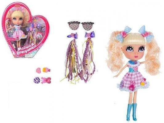 Кукла Zhorya Модная вечеринка 26 см 4894001757850