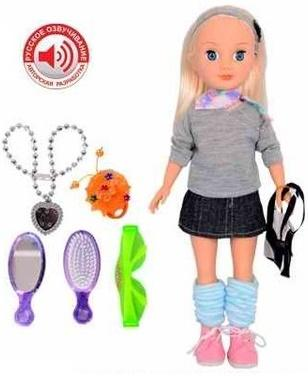 Кукла Zhorya с аксессуарами со звуком Х75555 кукла zhorya ирина х76251