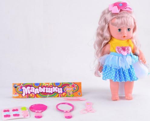 Кукла TONGDE Малышки 30 см со звуком В72373 цена 2017