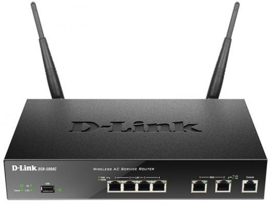 Маршрутизатор D-Link DSR-500AC/RU/A1A 802.11aс 1300Mbps 5 ГГц 2.4 ГГц 4xLAN USB черный беспроводной маршрутизатор d link dir 882 ru a1a 802 11abgnac 2530mbps 2 4 ггц 5 ггц 4xlan usb черный