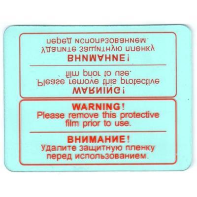 Стекло для масок сварщика внешнее 992501 от 123.ru