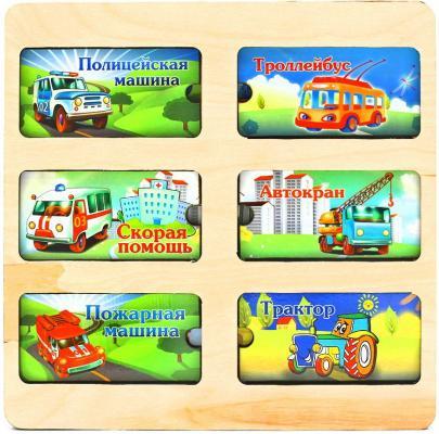 Рамка-вкладыш Wood Toys Служебные машины пазл wood toys рамка вкладка раздвижная служебные машины