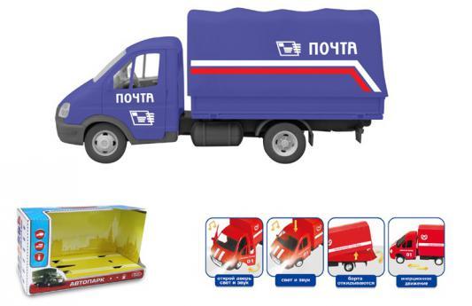 Фургон Play Smart Автопарк. Почта инерционный со светозвуковыми эффектами синий 17 см Р41370