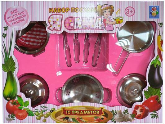 1toy Я сама игр.наб.кухон.посуды,10 пред.,нерж.сталь,кор. Т58761 игрушечная посуда 1toy игровой чайный сервиз я сама 1toy