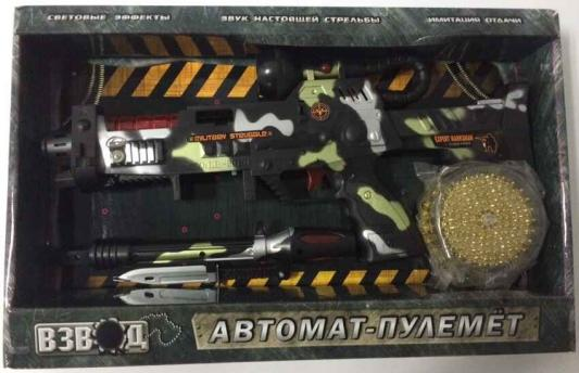 Автомат-пулемет 1TOY Т58356 камуфляж  автомат пулемет 1toy т58356 камуфляж