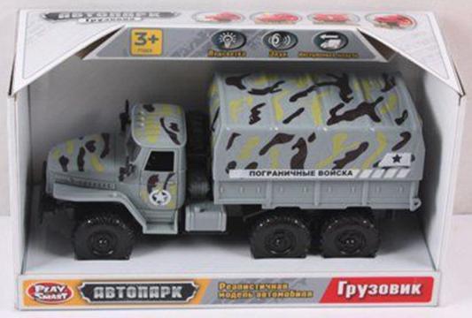 Машина Play Smart Автопарк - Пограничные войска камуфляж play smart металлич инерц машина автопарк play smart м1 50 box 12x5 7x6 8 см арт 6402b а74784