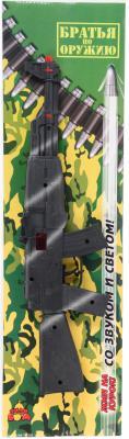 Автомат Тилибом Братья по оружию черный для мальчика Т80535