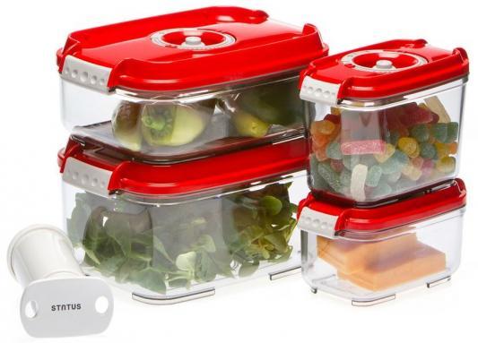 Набор контейнеров для вакуумного упаковщика Status VAC-REC-Smaller красный 157532