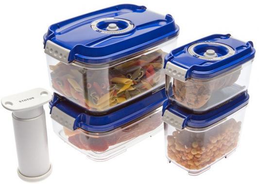 Набор контейнеров для вакуумного упаковщика Status VAC-REC-Smaller синий