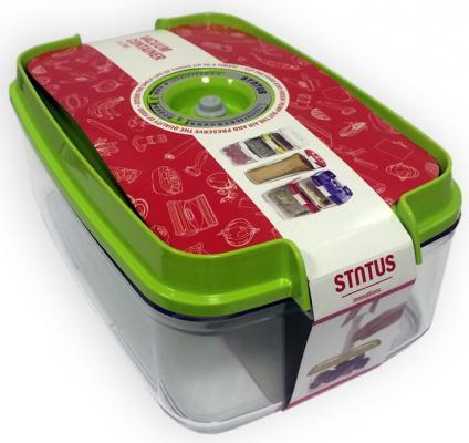 Контейнер для вакуумного упаковщика Status VAC-REC-30 зеленый контейнер для вакуумного упаковщика status vac rec 20 красный