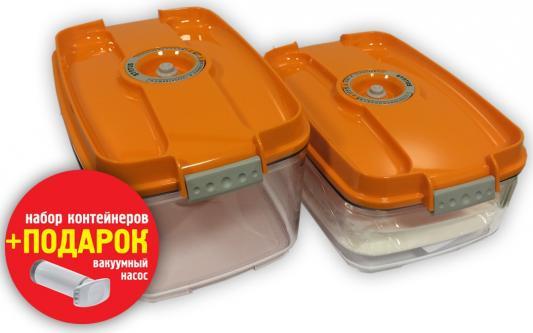 Картинка для Набор контейнеров для вакуумного упаковщика Status VAC-REC-Bigger оранжевый
