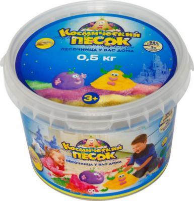 Песок 1 Toy Космический песок Классический  0,5 кг Т57723