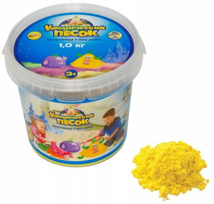 Купить Песок 1 Toy Космический песок Жёлтый 1 кг Т57734, 1toy, Кинетический песок