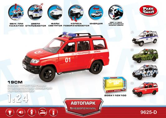 """Интерактивная игрушка Play Smart """"Автопарк"""" - Пожарная охрана от 3 лет красный свет, звук, 9625-D"""