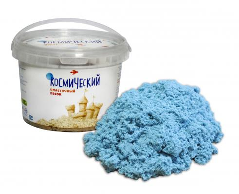 Космический песок Голубой 0,5 кг Т57724