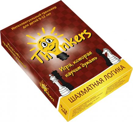 Настольная игра THINKERS логическая Шахматная логика 0909 настольная игра thinkers башня таварра 0708