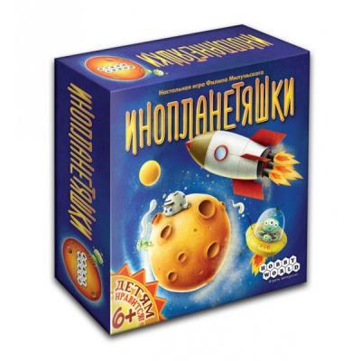 Настольная игра Hobby World развивающая Инопланетяшки 1527