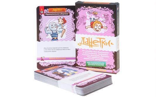 Настольная игра Magellan логическая Данетки: Юный детектив MAG00283 розовый настольная игра magellan логическая данетки юный детектив mag00283 розовый