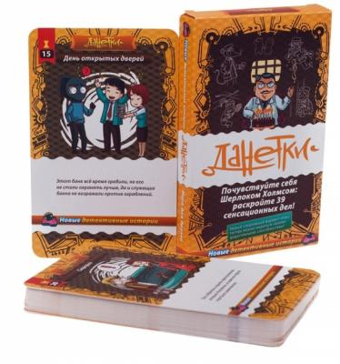 Купить Настольная игра Magellan логическая Данетки: Новые детективные истории MAG00826, Размер упаковки: 15 x 2 x 10 см., Игры Magellan