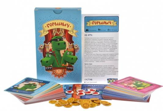 Настольная игра Magellan карточная Горыныч MAG03484