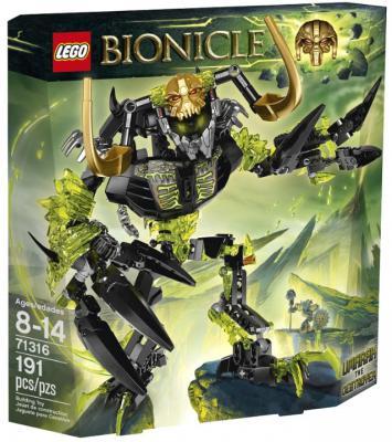 Конструктор Lego Bionicle - Умарак-Разрушитель 191 элемент 71316