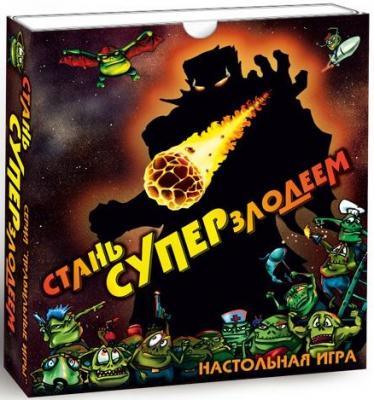 Настольная игра ПРАВИЛЬНЫЕ ИГРЫ развивающая Стань суперзлодеем 29-01-01 правильные игры стань суперзлодеем
