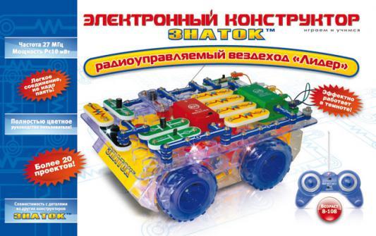 Конструктор Знаток Радиоуправляемый Вездеход - Лидер CAR-Znat