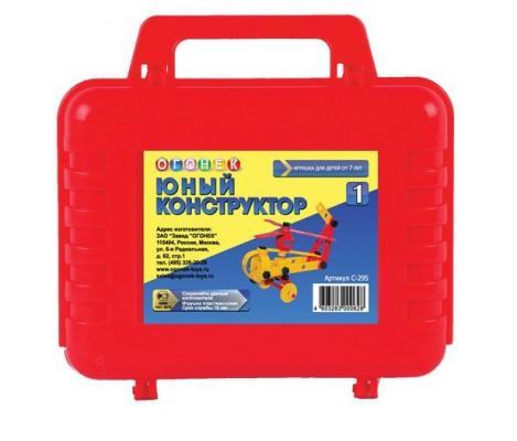 купить Конструктор Огонек Юный конструктор 1 137 элементов С-295 в чемодане онлайн