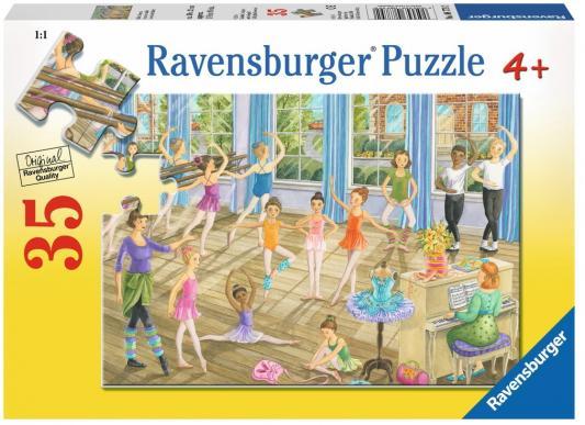 Пазл Ravensburger Урок балета 35 элементов ravensburger урок балета 8779