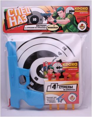 Пистолет Bauer Кроха Спецназ с мишенью и присосками для мальчика кр132