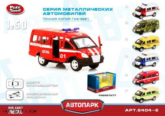 Инерционная металлическая машинка Play Smart Пожарная машина Р41125 инерционная металлическая машинка play smart омон 12 5х5 7х7см