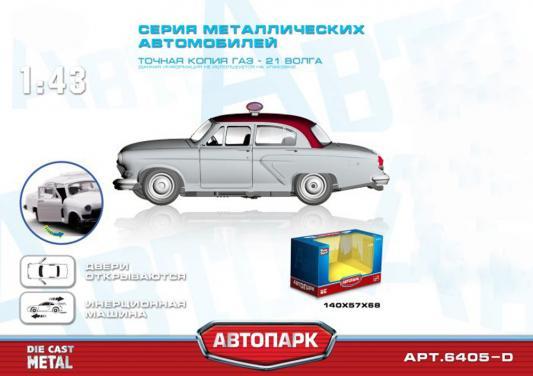 """Интерактивная игрушка Play Smart Автопарк-""""Волга"""" от 3 лет белый 6405-D"""