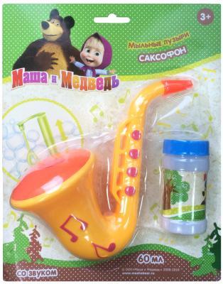 Мыльные пузыри 1Toy Маша и Медведь саксофон с пневматическим элементом со звуком 60 мл Т58730