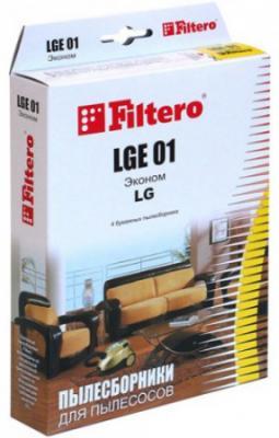 Пылесборники Filtero LGE 01 Эконом 4шт