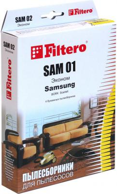 Пылесборники Filtero SAM 01 Эконом 4 шт