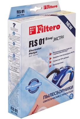 Пылесборник Filtero FLS 01 Comfort 4 шт filtero fls 01 standart