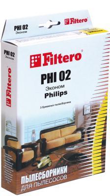 Пылесборник Filtero PHI 02 Эконом 3 шт мешок пылесборник filtero phi 02 эконом 4шт