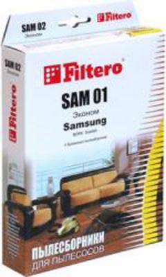 Пылесборник Filtero SAM 01 Comfort 4 шт пылесборник для сухой уборки filtero sam 01 4 comfort
