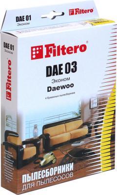 Пылесборники Filtero DAE 03 Эконом 4 шт
