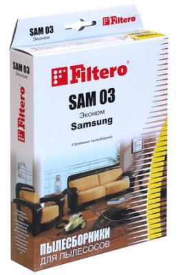 Фото - Пылесборник Filtero SAM 03 Эконом 4 шт filtero sam 03 xxl pack экстра пылесборник 8 шт