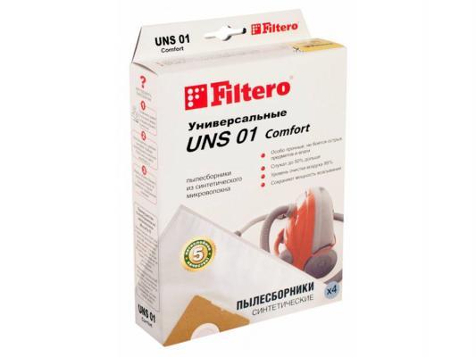 Пылесборники Filtero UNS 01 Comfort 3 шт
