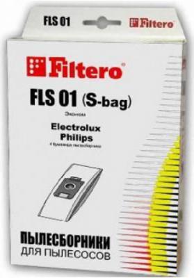 Пылесборники Filtero FLS 01 Эконом 4шт