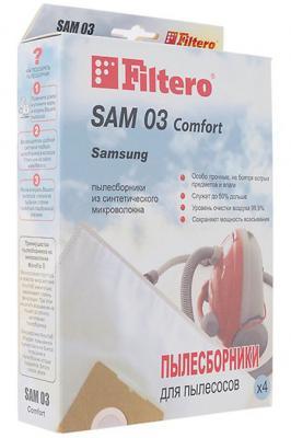 Пылесборники Filtero SAM 03 Comfort