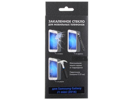 Защитное стекло DF Samsung Galaxy J1 mini 2016 sSteel-44