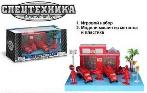 Zhorya пожарный набор 28,5*18*13,5см Х75361