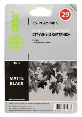 Картридж Cactus CS-PGI29MBK для Canon Pixma Pro-1 черный матовый картридж совместимый для струйных принтеров cactus cs pgi29y желтый для canon pixma pro 1 36мл cs pgi29y