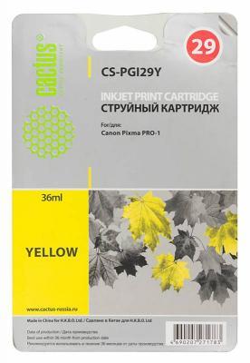 Картридж Cactus CS-PGI29Y для Canon Pixma Pro-1 желтый cactus cs pgi29pc photo cyan картридж струйный для canon pixma pro 1