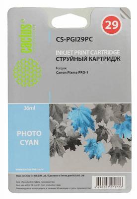 Картридж Cactus CS-PGI29PC для Canon Pixma Pro-1 фото голубой cactus cs pgi29pc photo cyan картридж струйный для canon pixma pro 1