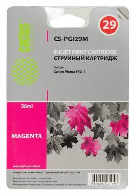 Картридж Cactus CS-PGI29M для Canon Pixma Pro-1 пурпурный картридж совместимый для струйных принтеров cactus cs pgi29y желтый для canon pixma pro 1 36мл cs pgi29y